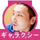 f:id:bhb_gohan:20151217135217p:plain