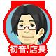 f:id:bhb_gohan:20160208134744p:plain