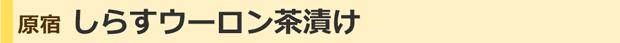 f:id:bhb_gohan:20160218201458p:plain