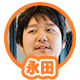 f:id:bhb_gohan:20160421155535p:plain