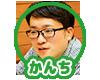 f:id:bhb_gohan:20160518190449p:plain