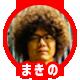 f:id:bhb_gohan:20160622165946p:plain