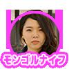 f:id:bhb_gohan:20160624105006p:plain