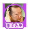f:id:bhb_gohan:20161011191928p:plain