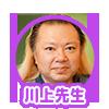 f:id:bhb_gohan:20161011191929p:plain
