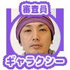 f:id:bhb_gohan:20161031184248p:plain