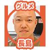 f:id:bhb_gohan:20161104161208p:plain