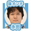 f:id:bhb_gohan:20161104161209p:plain