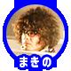 f:id:bhb_gohan:20161220182205p:plain