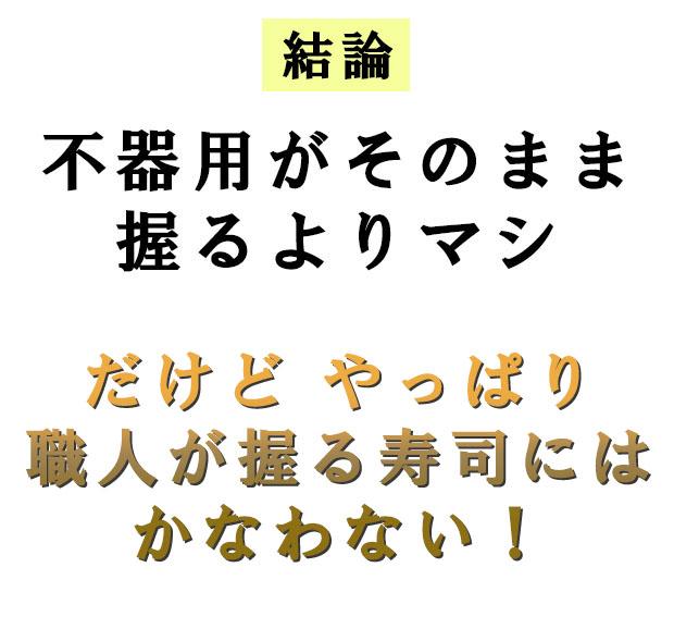 f:id:bhb_gohan:20170113114637j:plain