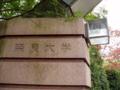 [フリーマーケット]aogaki2010_04
