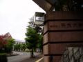 [フリーマーケット]aogaki2010_06