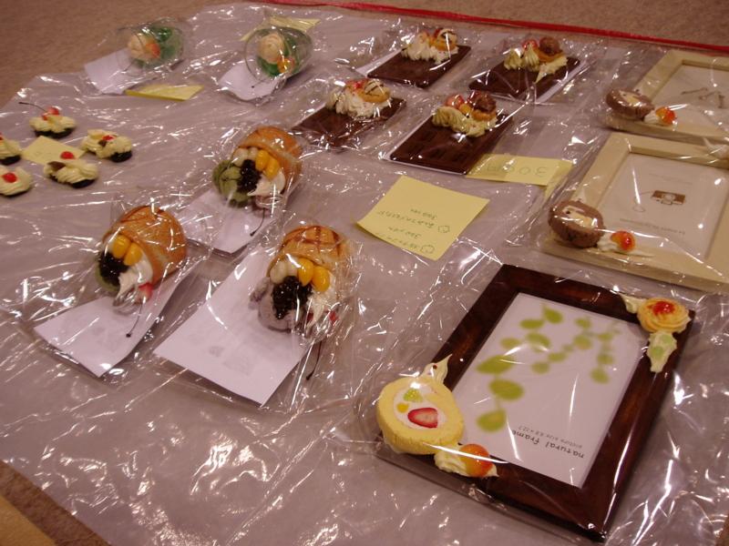 aogaki2010_07