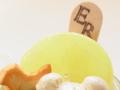 [スイーツデコ][レモネード][ハチミツレモン][クマ]RentalBox-201204_2