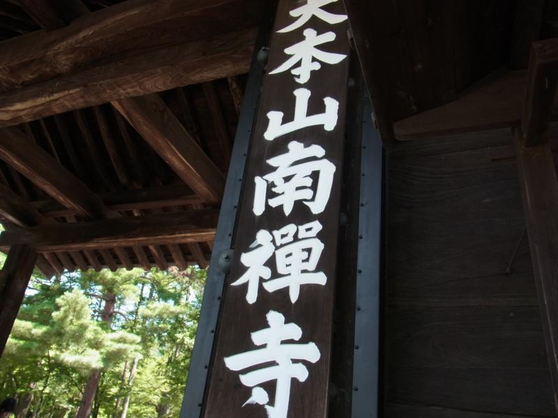 tenjuan_01