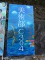 [フリーマーケット]aogaki2012_01