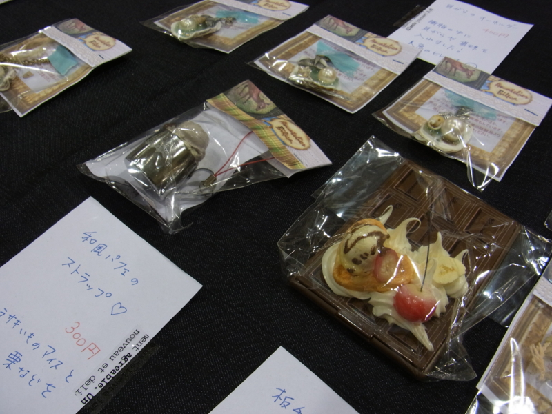 aogaki2012_05
