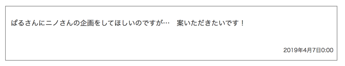 f:id:bi9rii:20190502010557p:plain