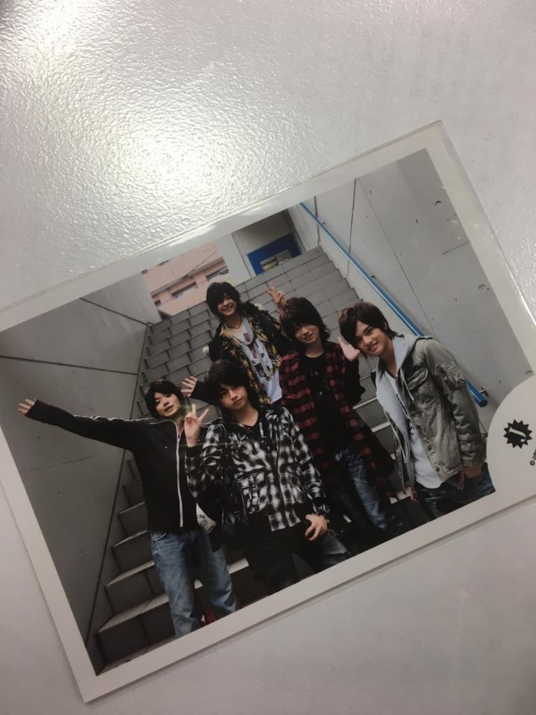 f:id:bi_chii:20171230200843j:plain