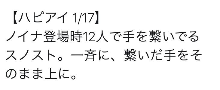f:id:bi_chii:20180118163720j:plain