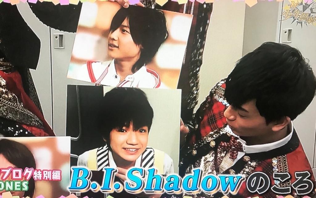 f:id:bi_chii:20180304175136j:plain