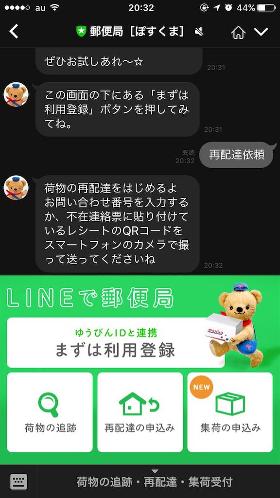 f:id:bi_mini:20170517204309p:image