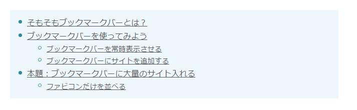 f:id:bi_mini:20170528182854p:plain