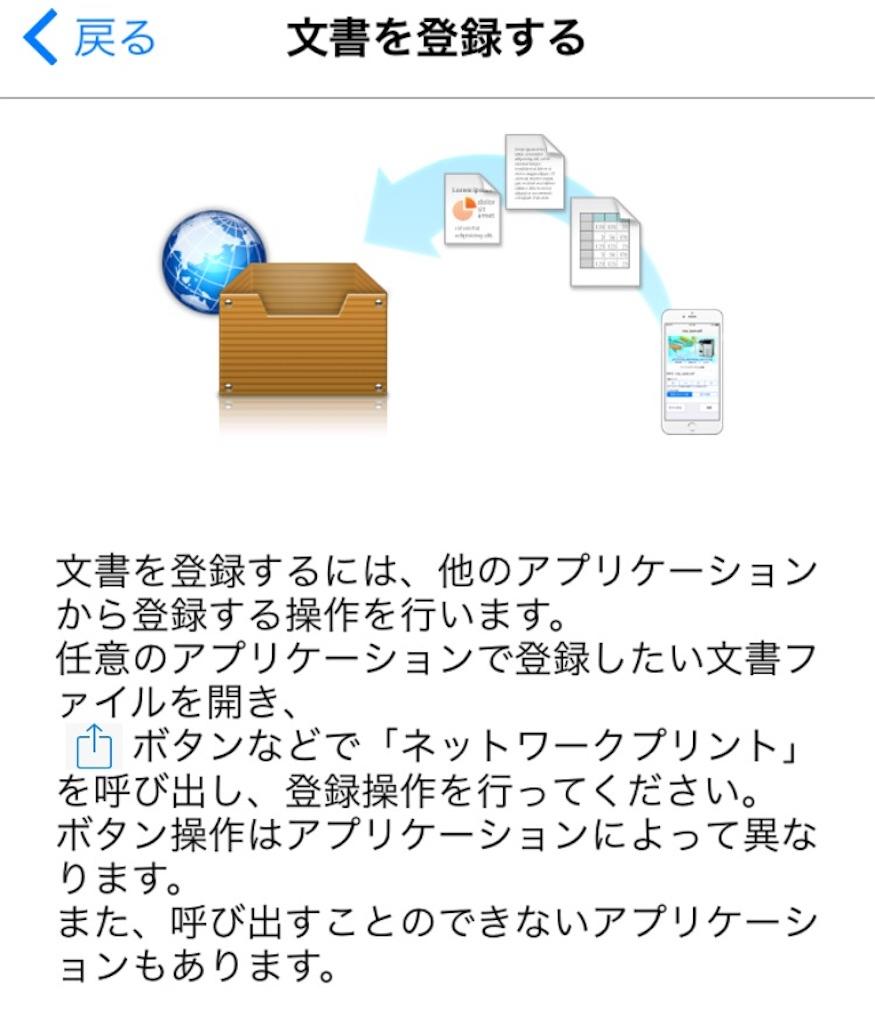 f:id:bi_mini:20170602162118j:image