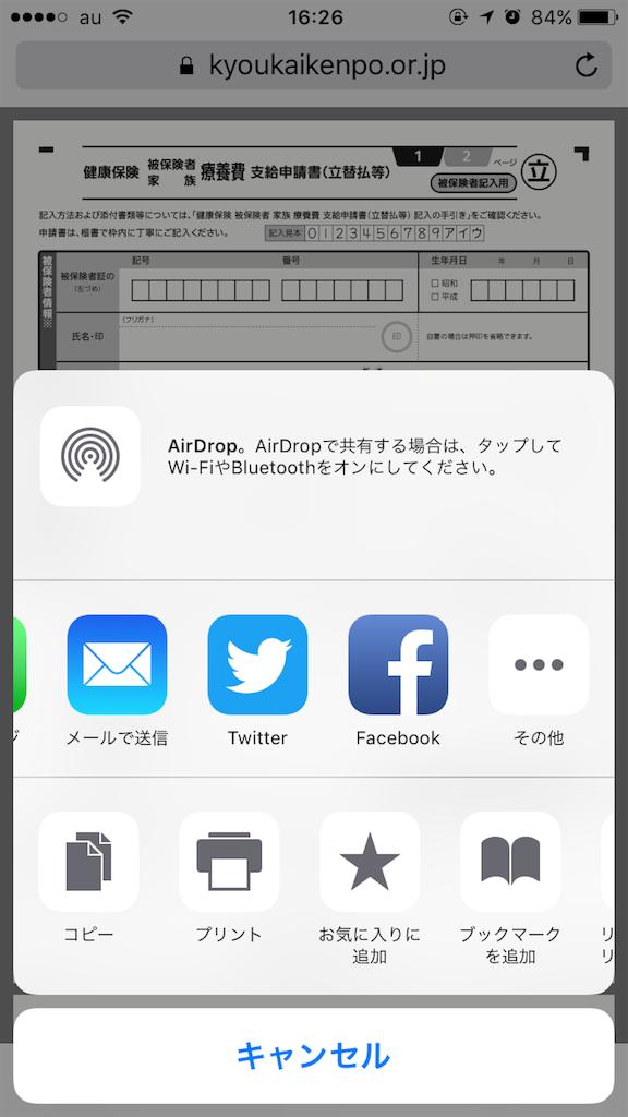f:id:bi_mini:20170602162805p:image