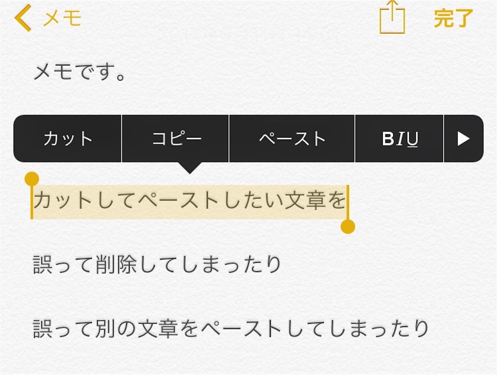 f:id:bi_mini:20170611141354j:image