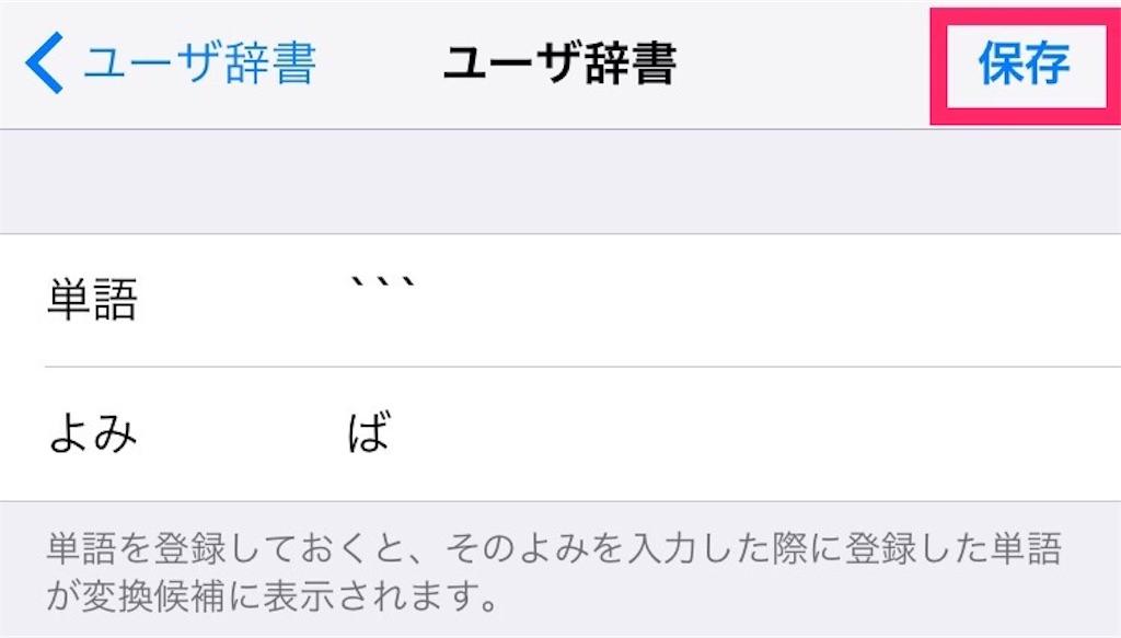 f:id:bi_mini:20170627193252j:image