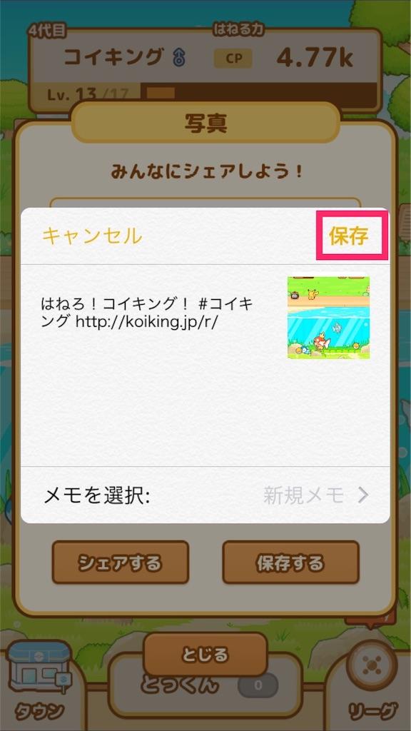 f:id:bi_mini:20170701235254j:image