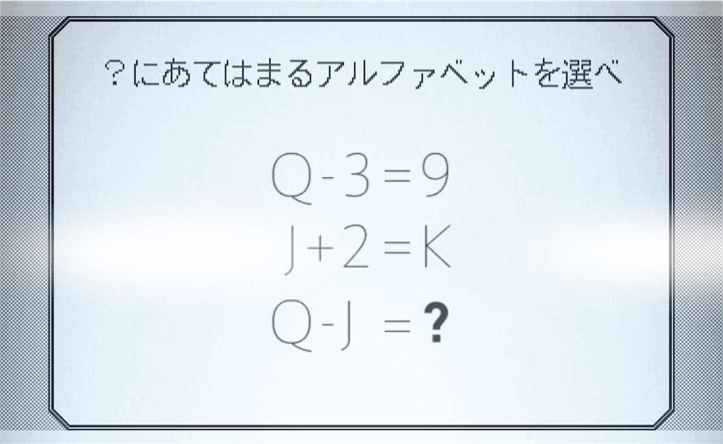f:id:bi_mini:20170717210117j:image