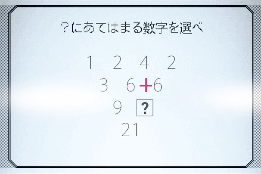 f:id:bi_mini:20170717214617j:image