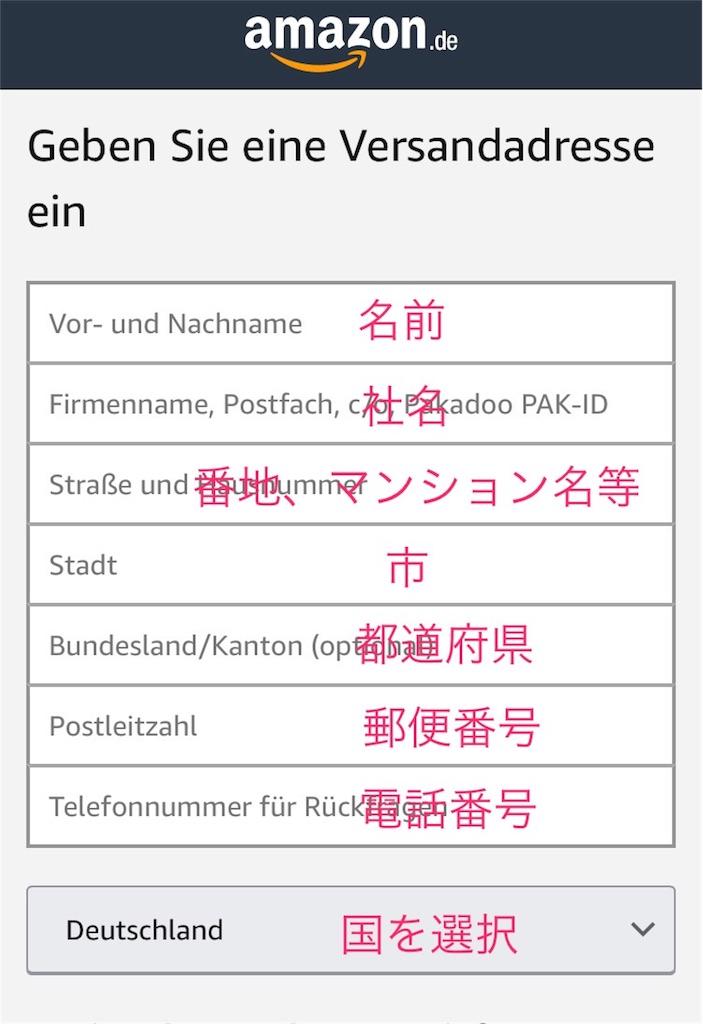 f:id:bi_mini:20170913231143j:image