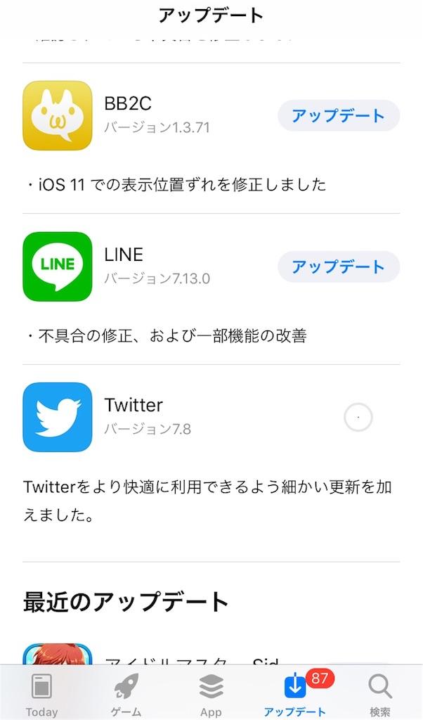 f:id:bi_mini:20170930120531j:image