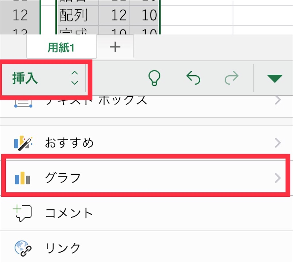 f:id:bi_mini:20180214082756j:plain