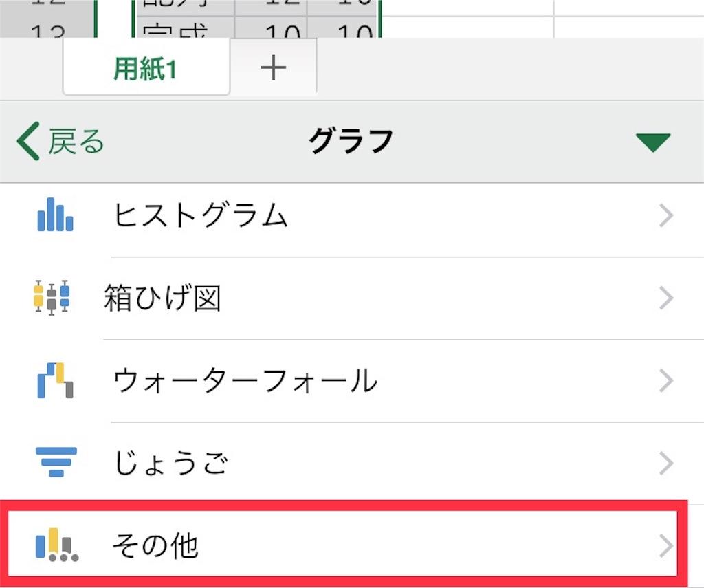 f:id:bi_mini:20180214082933j:plain