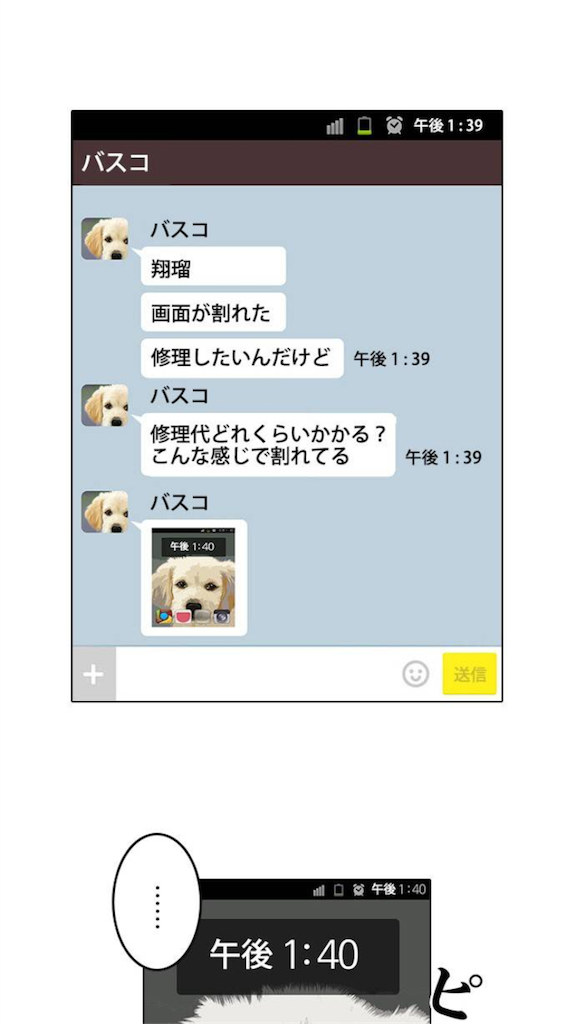 f:id:bi_mini:20180225012851p:image