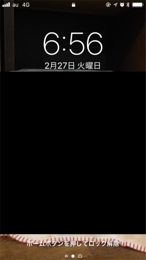 f:id:bi_mini:20180227070408j:image