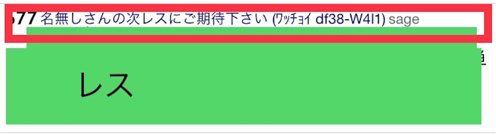 f:id:bi_mini:20180307235311j:image
