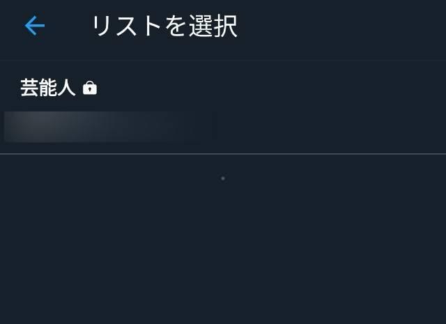 f:id:bi_mini:20200924195638j:plain