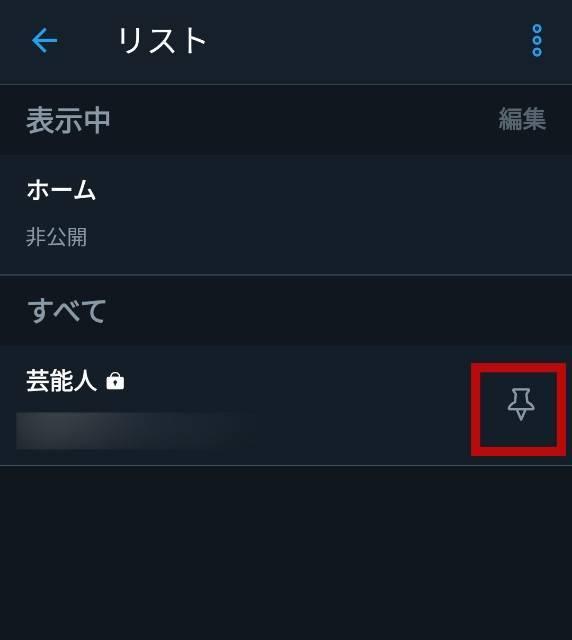 f:id:bi_mini:20200924195814j:plain