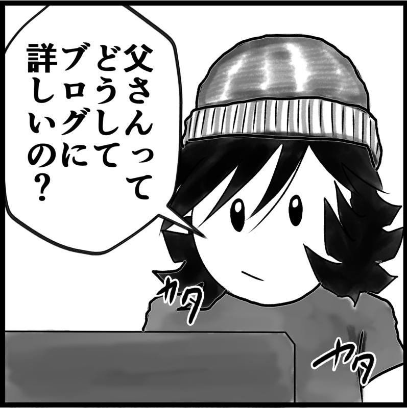 f:id:bibabainoki:20160618144325p:plain