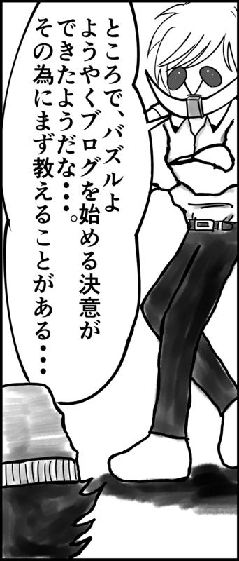 f:id:bibabainoki:20160618152126p:plain