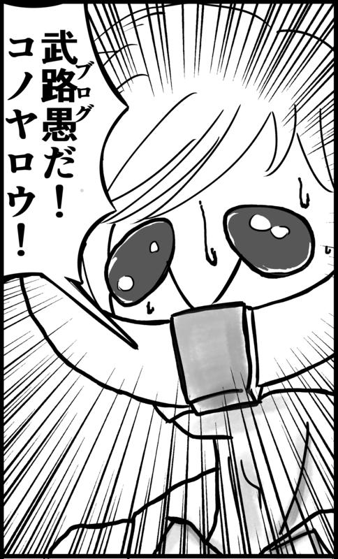 f:id:bibabainoki:20160618155727p:plain