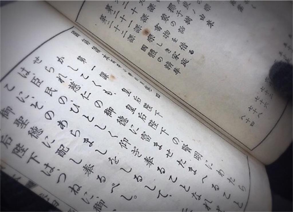 f:id:bibibi-nezumi-men:20170115183630j:image