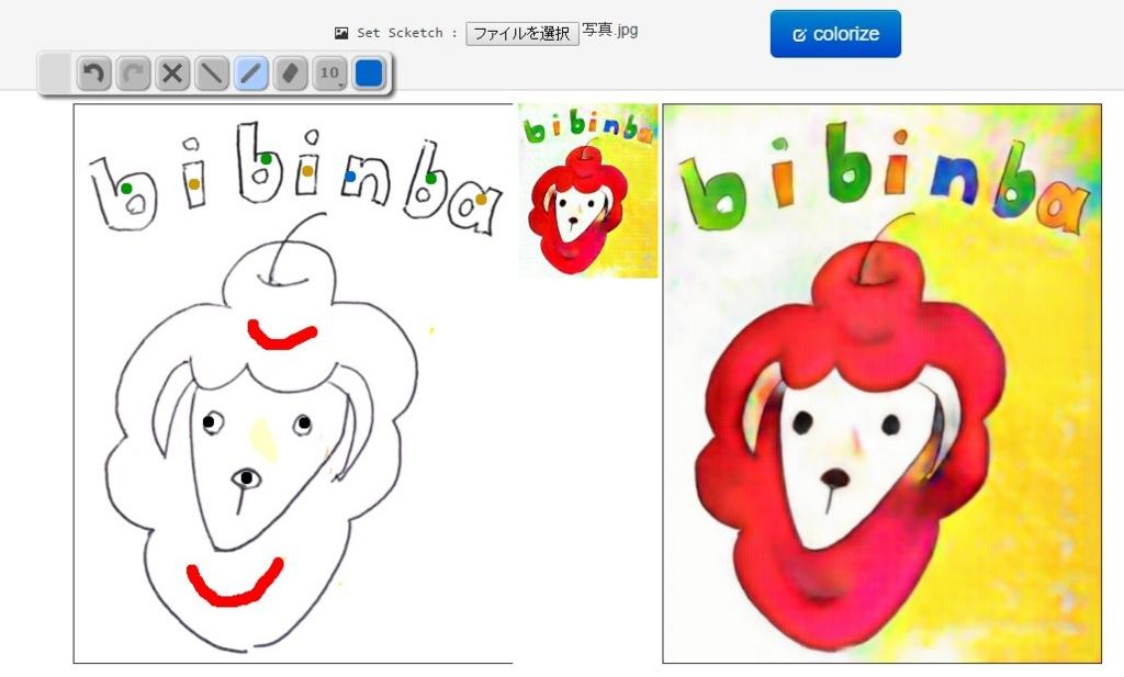 f:id:bibinbaleo:20170204205358j:plain