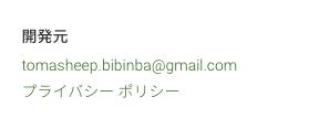 f:id:bibinbaleo:20190515064042p:plain