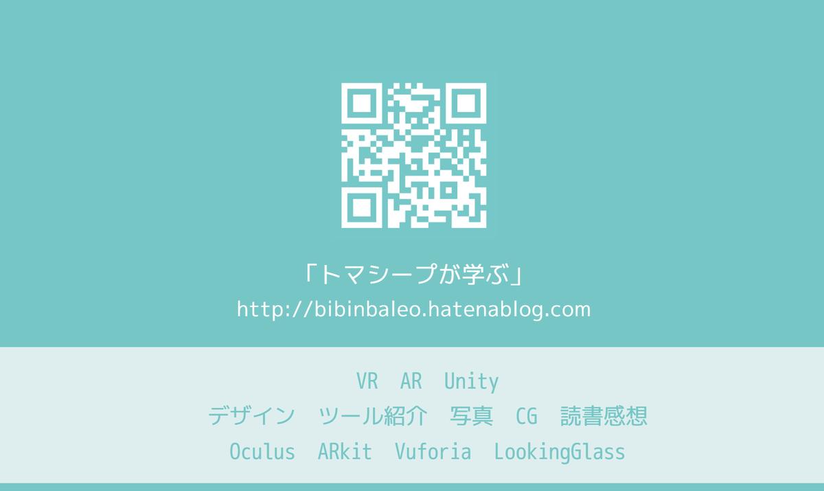 f:id:bibinbaleo:20190908204026p:plain